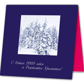 Cards/Card «Unity»: Offset printing; 4+4 colors; 150х150 mm, with selective ultraviolet lacquer