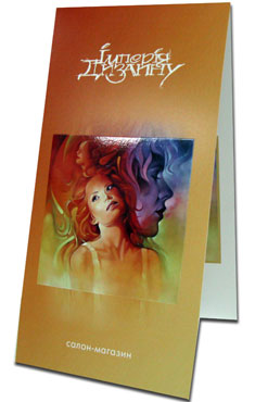 Cards/Card «Design»: Offset printing; 4+4 colors; 100х210 mm, with selective ultraviolet lacquer